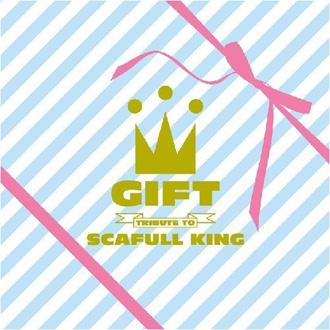 GIFT TRIBUTE TO SCAFULL KING