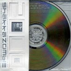 S-SENCE 2000