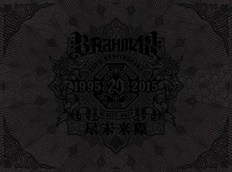 20th Anniversary Album『尽未来際』