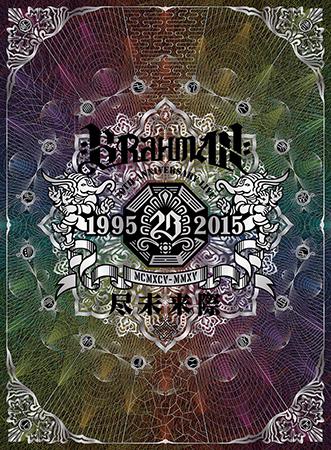 BRAHMAN 20th Anniversary Live 尽未来際