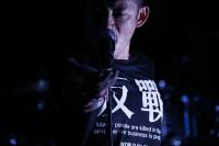 '17.5.23 周南 RISING HALL「2017 Tour 戴天」Copyright (C) 2017 Photograph by Tsukasa Miyoshi